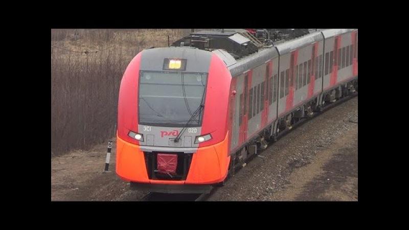 Супер приветливые Ласточки ЭС1-020 ЭС1-), станция Фрязево