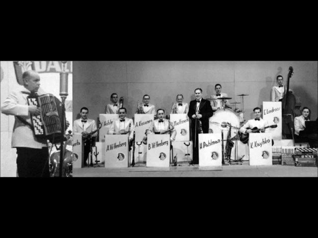 Yölintu, Viljo Vesterinen ja Dallapé-orkesteri v.1942