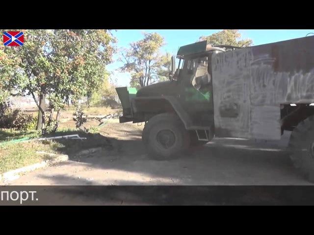 Моторола и Гиви бой за аэропорт Донецк Война на Донбассе