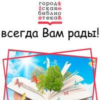 Логотип Афиша библиотеки Добролюбова