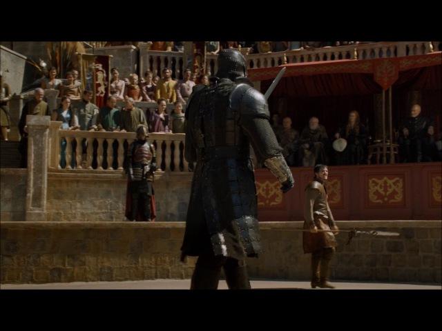 Игра престолов Поединок Горы и Красного Змея