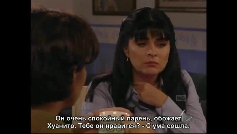 ЖИВУ РАДИ ЕЛЕНЫ - 23 серия с русскими субтитрами...