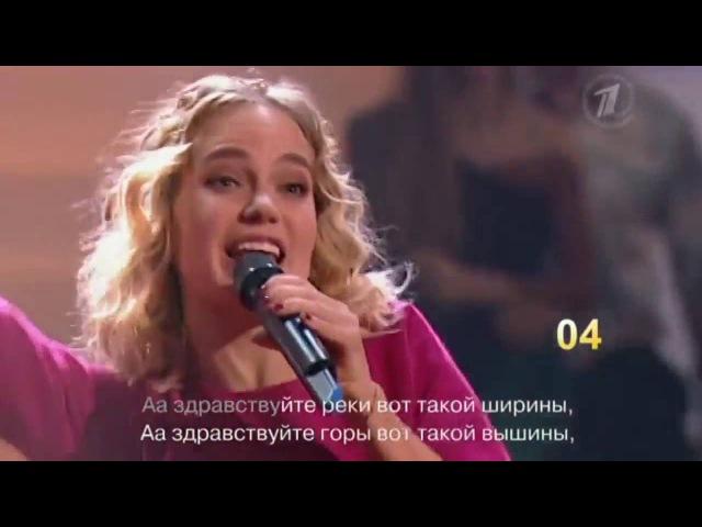 Глюк'oZa (Глюкоза) «Песня Красной Шапочки» | ДОстояние РЕспублики, 9.06.2013