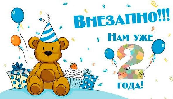 Красивое поздравление на день рождения лучшей подруге