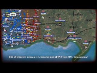 Срочно! Артобстрел парада в ДНР, есть жертвы