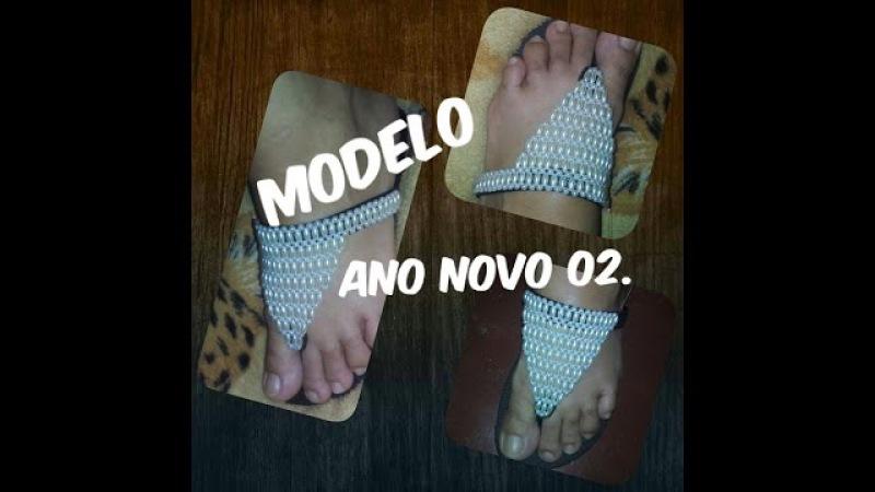 Chinelo decorado-Trama Ano Novo 02. Decorated slipper New Year frame 02.