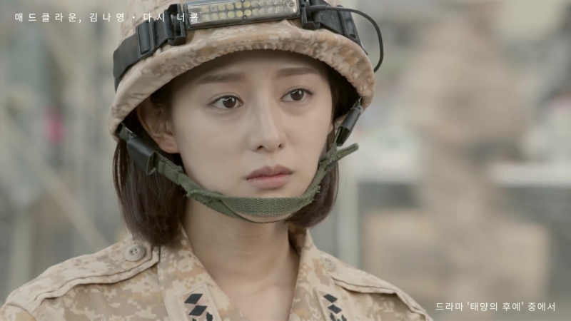 [MV] Mad Clown and Kim Na Young - Once Again (OST Descendants of the Sun Part.5)