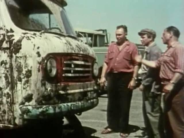 Королева бензоколонки(1962) Просто связываться неохота!