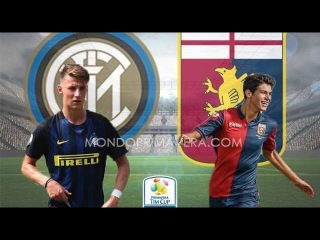 Campionato Primavera, Inter-Genoa 3-0 (13^ Giornata)