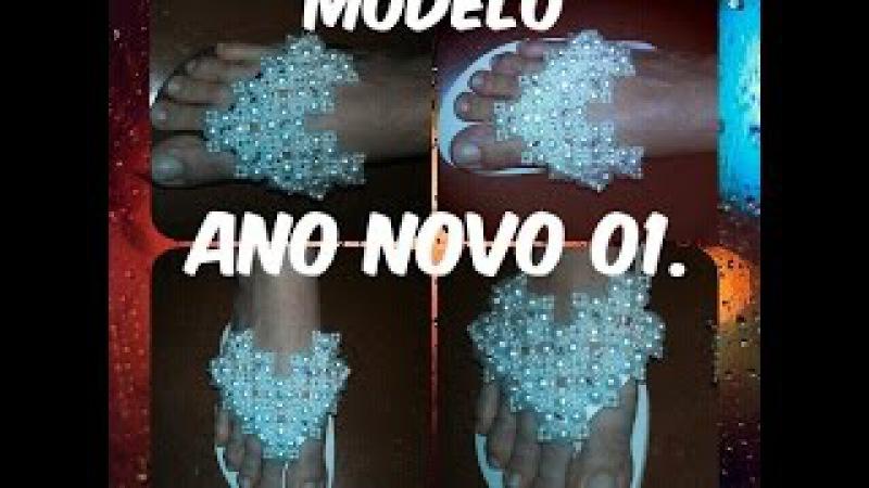 Chinelo decorado-Trama Ano Novo 01. Decorated slipper New Year frame 01.