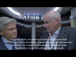 Заключительное интервью Рода Хука на Innotrans 2016