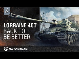 The Lorraine 40 t is back and better than ever