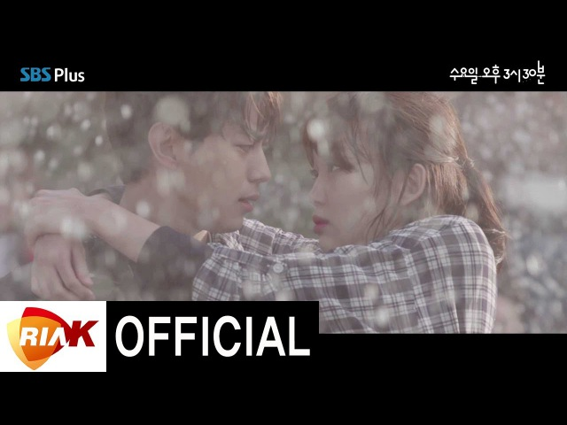 [MV] 안예슬 - I Just Want To [수요일 오후 3시30분 OST]