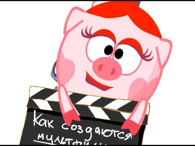 Смешарики - Как делается мультфильм? Лекция Кроша