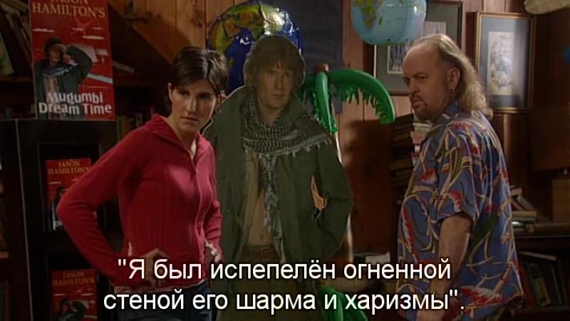 Книжный Магазин Блэка   Black Books (TV Series 2000–2004) S03 • E05 - Travel Writer - Eng Rus Sub (360p)
