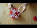 Самая простая кусудама Laconical. Modular Origami.