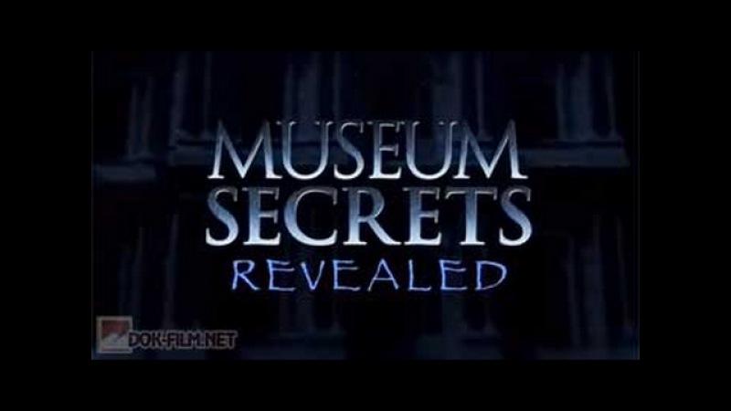 Музейные тайны: Берлинский музейный остров 1 серия