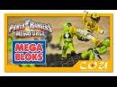 Видео обзор Mega Bloks Могучие рейнджеры Мегасила Power Rangers Megaforce 1 серия 5636