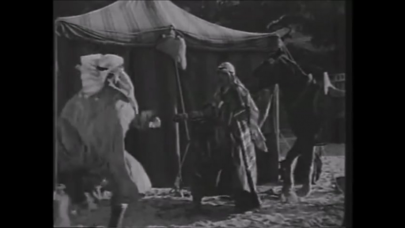 King of the Wild (1931)