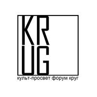 Логотип КРУГ