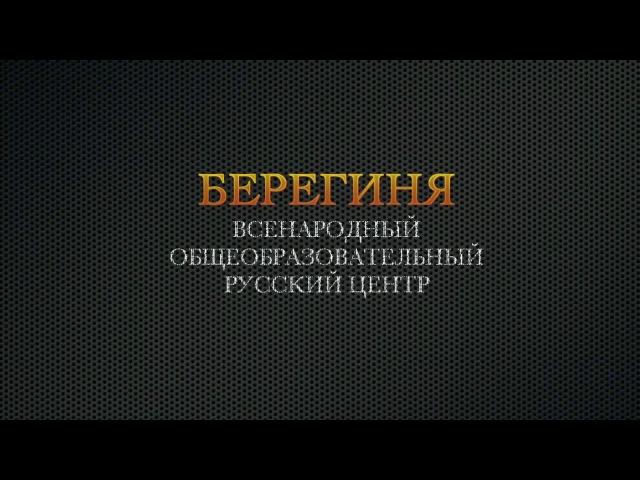Большой семинар Надежды Токаревой в Краснодаре 26.08.17. День 2