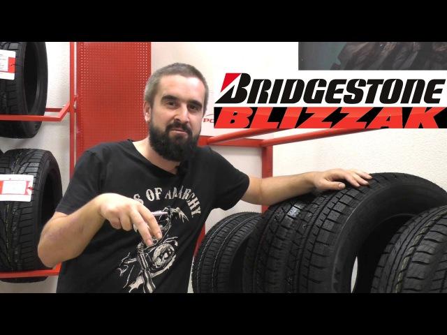 Какие зимние шины Bridgestone взять Blizzak VRX или Revo GZ