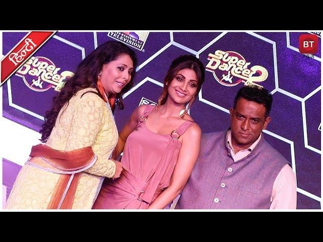 Super Dancer Chapter 2 Launch Shilpa Shetty Kundra Geeta Kapur Anuraag Basu