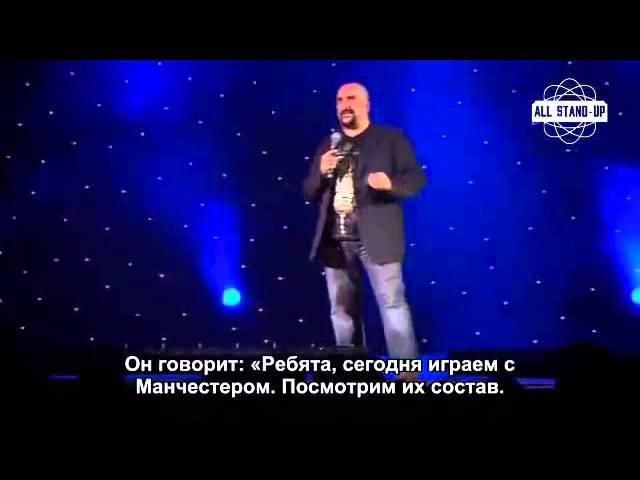 Омид Джалили о Билле Шенкли