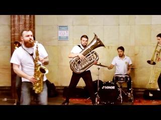 Daft Punk - Get Lucky (Brevis Brass Band Cover)