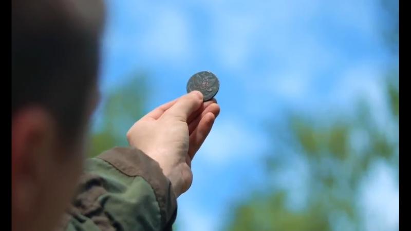 Нашел монетку. Нарушил Закон.))