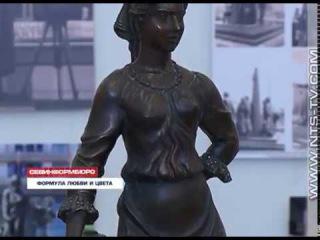 Выставка работ семейного тандема мастеров Сергея Олешни и Ларисы Ушаково ...