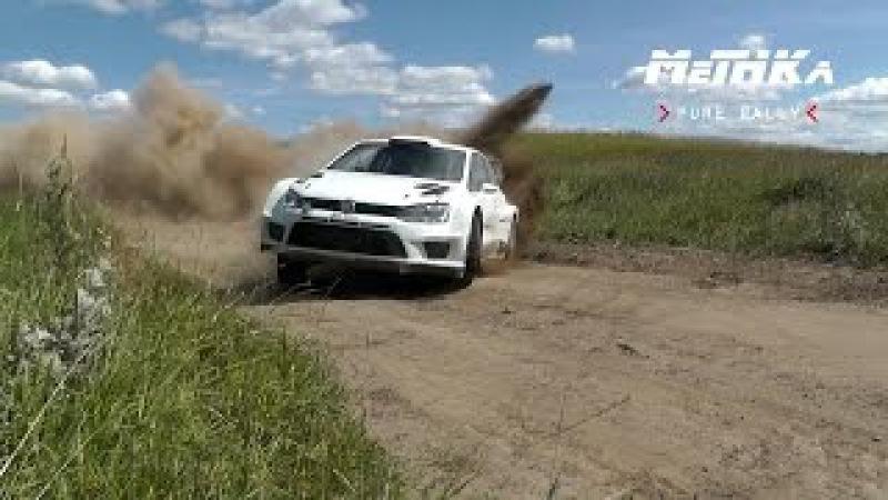 Rally Max Attack 2015 MeTHKa