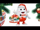Kinder Surprise Natoons Mixart Sprinty Move Kinderino surprise eggs Киндерино
