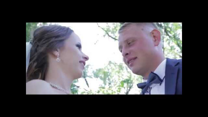 Весілля Дениса та Євгенії 13 серпня 2017 року