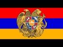 Vardanik - Ararat@ Mer Lerna VideoHD / Վարդանիկ Արարատը մեր լեռնա.