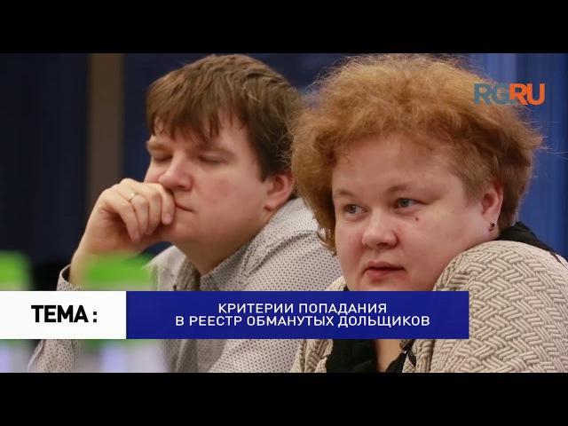 Ключ к новоселью (интервью Константина Тимофеева изданию Российская газета)