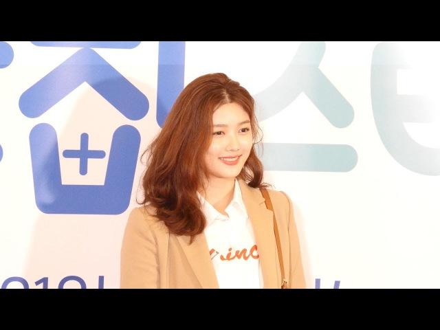 170919 이웃집 스타 VIP 시사회 김유정 4K 직캠 by ace