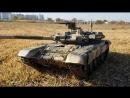 HENGLONG T 90