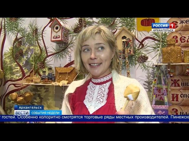 В столице Поморья шумит Маргаритинская ярмарка