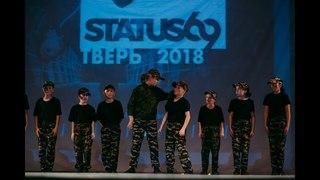 """""""Дети ANGARа"""" 2 место - Best street dance show kids    STATUS 69"""