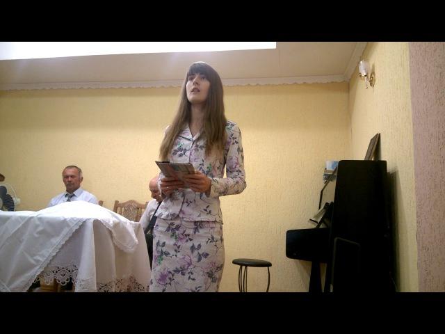 Алена Саенко - Виа Долороса