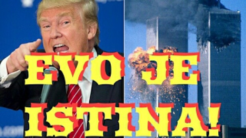 SVET U ŠOKU! Otkrivena ISTINA 11.Septembra i EVO ZAŠTO S.Arabija NIJE na Trampovoj LISTI!