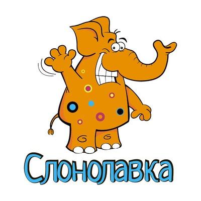 Юлия Сувенирнаямастерская