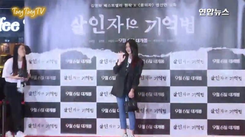 I.O.I Somi(소미) 살인자의 기억법 VIP 시사회 (MEMOIR OF A MURDERER, 아이오아이, 설현, 설경구, 김남길, 오달