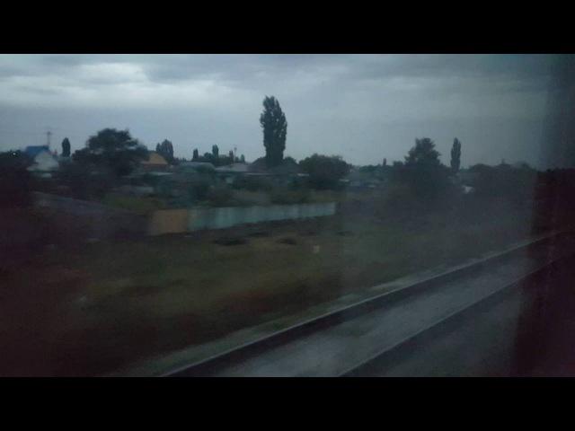 Москва Волгоград 001 прибытие на станцию Арчида вид из окна поезда 2016