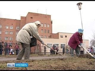 В Ярославле пройдет масштабный субботник