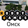 Hobby Games - Настольные игры - Омск