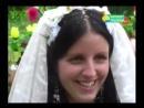 Свадьба нудисты