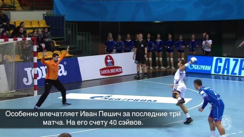 DOTR Загреб vs БГК им Мешкова