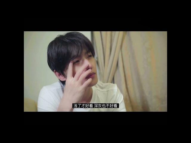 杨洋生日会独家纪录片下篇 Yang Yang 26th Birthday Fanmeeting Full Documentary Part 2